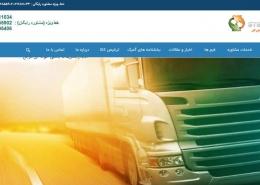 طراحی سایت سلطان تجارت