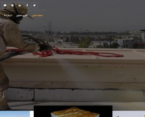 طراحی سایت پلی اورتان